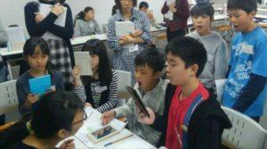 170326_01_小学生合宿