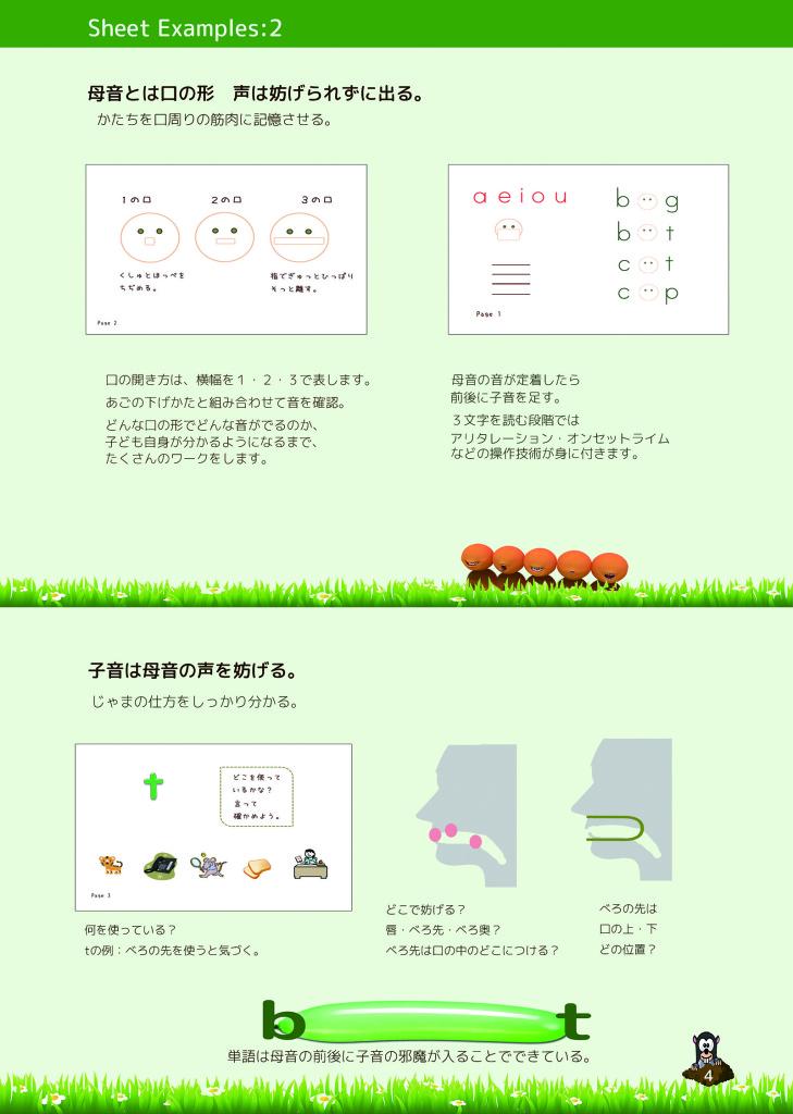 入稿ppbook_p4