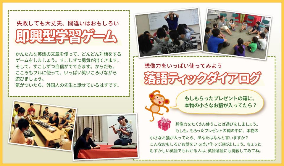 淀川区英会話教室