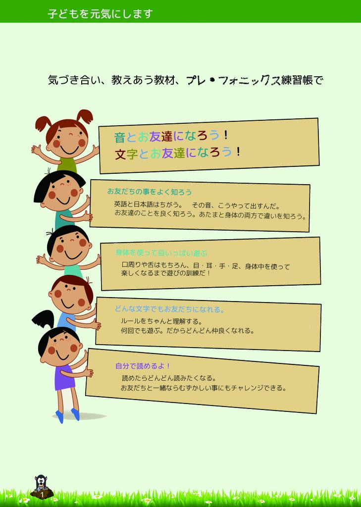 入稿ppbook_P1