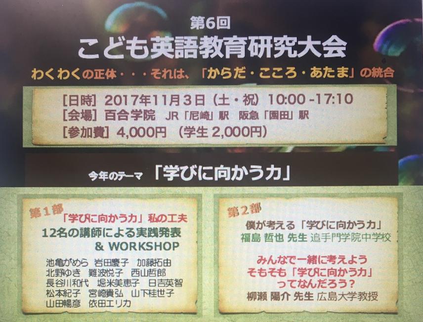 スクリーンショット 2018-08-30 00.30.24