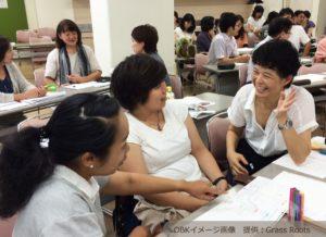 第13回OBK 勉強会「英語習得の科学」